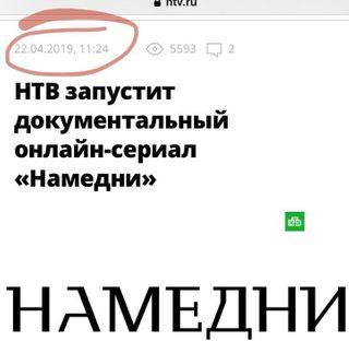 Источник: www.ntv.ru