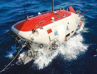 Китайские ученые будут исследовать дно Тихого океана на глубоководном батискафе