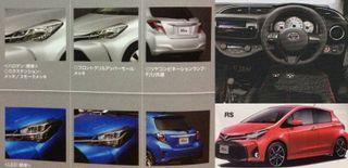 В Интернете появились первые снимки нового поколения Toyota Yaris