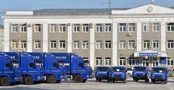 Почта России обновила автопарк для курьерской доставки