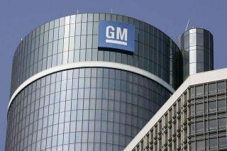 GM произведет в Детройте новую модель Cadillac