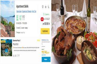 Цены на туры и пример ужина за 3 тысячи рублей. Цены: 1001tur и Travelata, Фото: Instagram