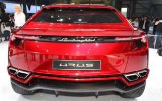 Кроссовер Lamborghini Urus будет собираться в Братиславе