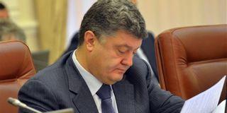 Порошенко предложил дать ЛНР и ДНР особый статус на три года