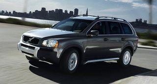 Volvo объявила о прекращении производства XC90 первого поколения