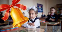 Чтение и счет не главное: 4 навыка, которые пригодятся ребенку в первом классе