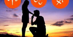 Любовный гороскоп с 9 по 12 июля для Овнов, Львов и Стрельцов