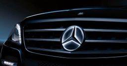 Пермский филиал РАН приобретет Mercedes-Benz за 5,3 млн. рублей