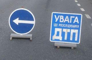 В Харьковской области произошло ДТП, 4 погибших
