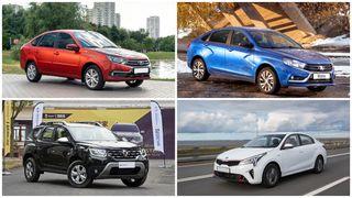 Фото: LADA Granta лифтбек, LADA Vesta, Renault Duster и KI Rio. Источник: LADA, Renault и KIA