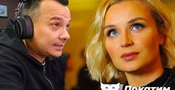 Очередной неудачник: Наивная Полина Гагарина рискует вновь связать судьбу нестем мужчиной