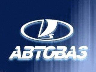 «АвтоВАЗ» прекратили поставку своих авто в Украину с начала 2014 года