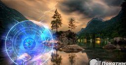 Совет астролога наавгуст: Природа поможет «подзарядиться»