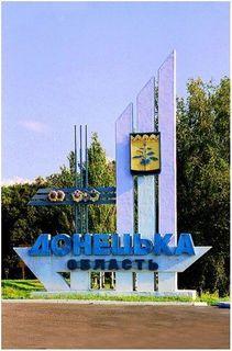 В Донецкой области снаряд попал в автобус, есть погибший и 9 раненых