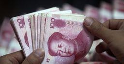 Силён имогуч китайский Юань: Почему инвесторы выбирают КНР