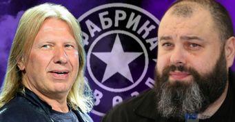 Только любимчик станет звездой: Фадеев и Дробыш поставили крест на будущем финалистов «Фабрики звёзд»