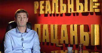 Ихненавидел весь город: Сериал «Реальные пацаны» чуть незакрыли из-за разъярённых жителей Перми