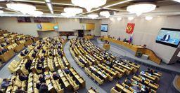 В России могут смягчить наказание за выезд на встречную полосу