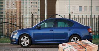 «Выбогатый человек»: Стоимость владения Skoda Octavia удивила автолюбителей
