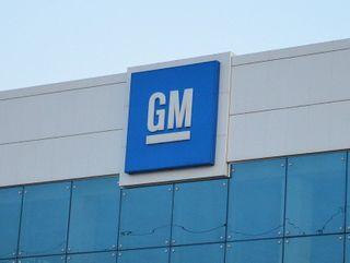 В США GM отзывает около 718 тыс автомобилей