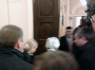 Тимошенко прибыла в Верховную Раду