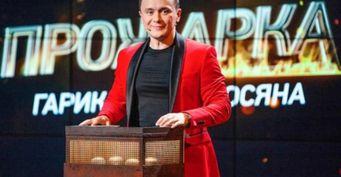 «Прожарку» наТНТ ждёт закрытие: Илья Соболев рассказал, как комики из«ЧБД?» убивают его проект