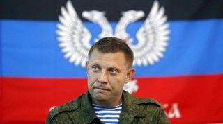 ДНР: Киев не будет вводить запрет на использование тяжелой артиллерии