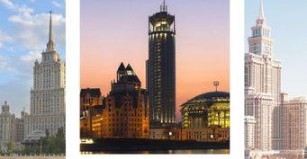 Самые высокие гостиницы Москвы