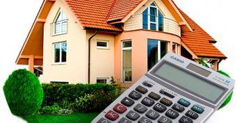 Оценка стоимости недвижимости - важные нюансы