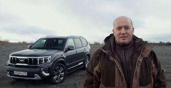 Подвозил Светлакова, рекламирует Audi иKIA Mohave: Сергей Бурунов стал автоблогером