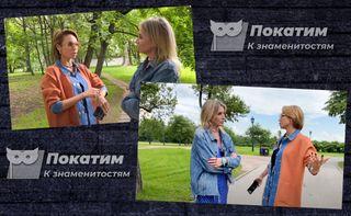 Кадры изYouTube-канала «Света вокруг света». Фотоколлаж Pokatim.ru