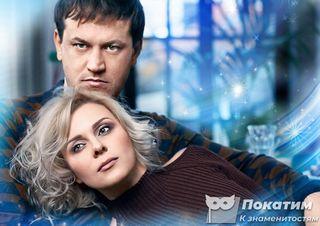 Актриса Яна Троянова, Кинорежиссер Василий Сигарев. Pokatim.ru