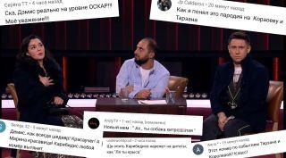 Эпизод из шоу Comedy Club и комментарии пользователей сети.  Фотоколлаж: Александра Майская, Покатим. ру
