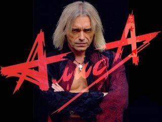 Российская рок-группа «Алиса» не выступит перед украинскими фанатами