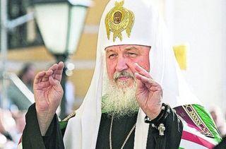 Президент Латвии просит патриарха Кирилла отложить визит в Ригу