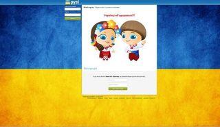 Запущена первая украинская социальная сеть «Друзi»