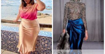 Бабские юбки: 4 фасона, которые визуально «прибавят» вес