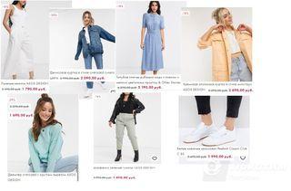 Пример базового гардероба из Asos.com на следующие года Фото: автор «Покатим» Алина Морозова