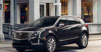 В Москве открылся новый дилерский центр марок Cadillac и Chevrolet