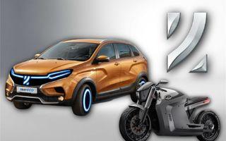 XRay Eco, мотоцикл иобновлённый логотип LADA. Коллаж: Pokatim.ru