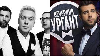 После закрытия «Прожекторперисхилтон» только Ургант остался на«Первом». Коллаж «Покатим.ру»