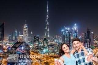 Дубай нужно посетить хотябы 1 раз вжизни. Изображение: «Покатим», Сергей Филатов
