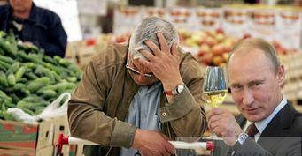 Налог на все: Путин поддержал инициативу повысить цены на товары и пополнить казну за счет народа