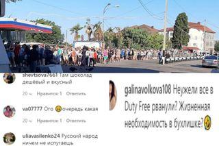 Мнение россиян об очередях на границе. Кадры: Instagram @roma_shmatoff