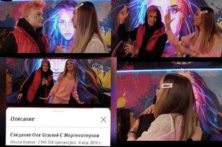 Свидание Моргенштерна иОльги Бузовой в2019-м году. Источник: YouTube.