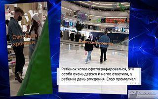 Валя Карнавал, Егор Крид. Скриншоты из Telegram-канал «Светские хроники». Фотоколлаж Pokatim.ru