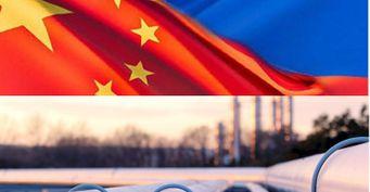 Китай «подвинул» арабских нефтяников впользу Москвы