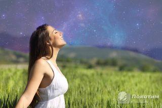 Астролог рассказала, как расслабление тела помогает защитить нервы / Фото: pokatim.ru