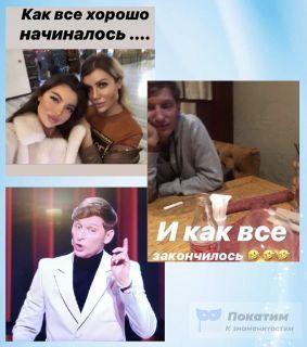 Скандальные фото и Воля, убеждающий не верить слухам. Источник фото: Яндекс.Новости