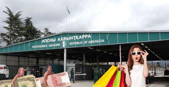 Туристы рванули в Duty Free: На границе Абхазии сняли очереди россиян